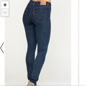 Levi's Women's Dark Wash High Rise Skinny Jeans